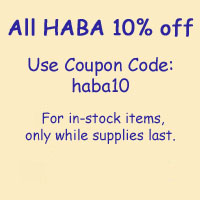 HABA Sale