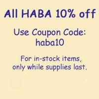 HABA Sale